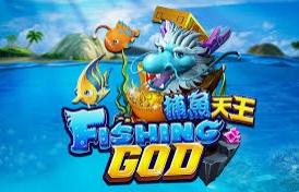 เกมยิงปลา